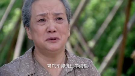 男人婆沒能如愿嫁給孫子,奶奶內疚說出往事,背后的原因太虐心了