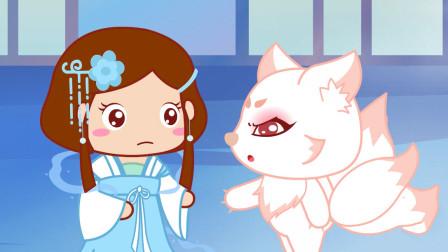 貓小帥故事鏡花緣之仙子們的約定