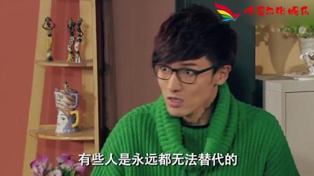 愛情公寓:子喬和曾小賢幾個大男人在家發現煤氣沒關,被嚇到了吧