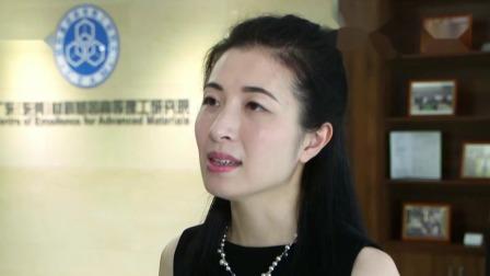 共和国发展成就巡礼:东莞——培育发展先进制造业产业集群 广东新闻联播 20190915