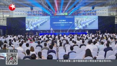 视频|上海: 颁发国内首批智能网联汽车示范应用牌照 开放测试道路再扩容