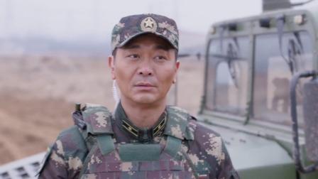 陆战之王 40 开着坦克去救人,杨俊宇的新任务真是闻所未闻