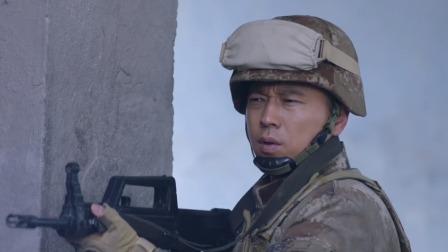 陆战之王 38 牛努力带队玩枪战,黄晓萌操控无人机助攻
