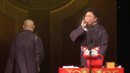 郭德纲在表演,于谦边上抽起烟来了,姿势不要太拽