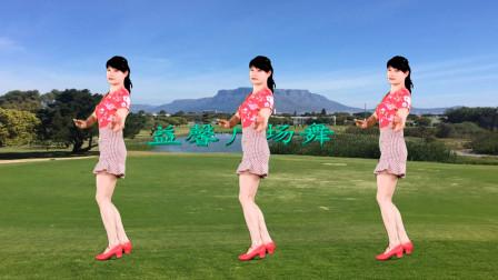 点击观看《大众健身舞视频大全《曼丽》益馨原创广场舞》