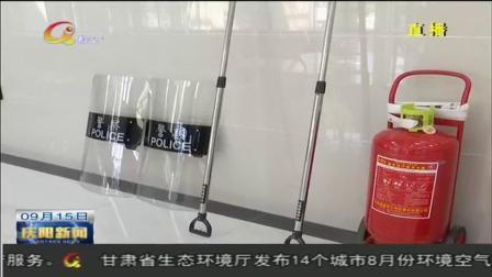 庆阳新闻:合水县综合客运中心正式投入运营