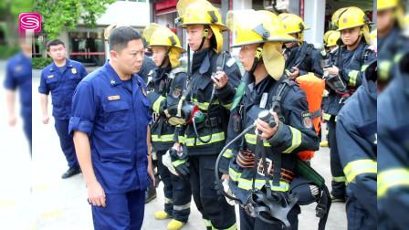广电《龙岗新闻》龙岗消防大队中秋节期间严守辖区消防安全