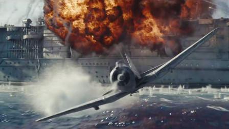 燃爆!二战大片《决战中途岛》正式预告