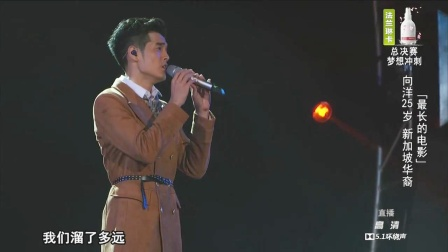 华裔小伙深情演唱周杰伦金曲!不愧是原唱教出来的学生,好听!