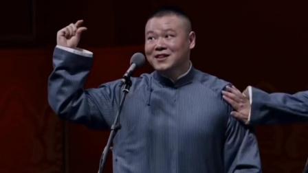 岳云鹏真有才,纲丝节上剧本都靠自己写,逗得观众笑岔气