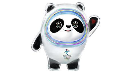 """北京冬奥会吉祥物""""冰墩墩""""发布 形象来自大熊猫"""