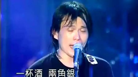 伍佰演唱一首《世界第一等》,火爆全场,实在是太嗨了!