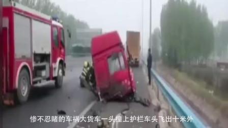 惨不忍睹的车祸!大货车一头撞上护栏,车头飞出十米外!