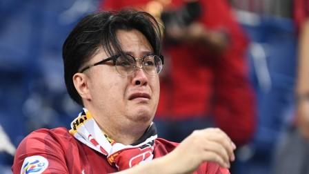 上港无缘亚冠四强 远征球迷伤心落泪