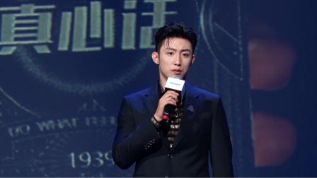 现场:靳东黄景瑜同台帅气十足 分享各自新计划