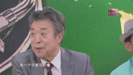 牟炫甫演唱《菊花台》,老艺术家:周杰伦唱的时候一个字没听懂!