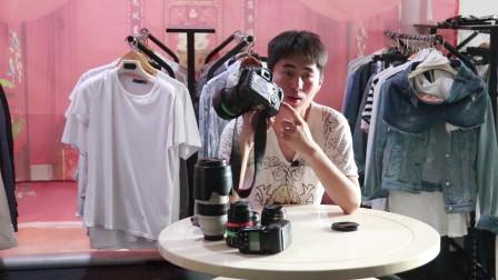 实用摄影技巧之相机基本操作,通过调节色温,拍出温暖稳重或爽快明朗的效果