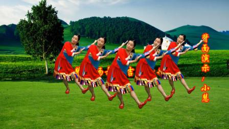 零基础怎样学藏族舞视频吉祥欢歌 小慧广场舞教学