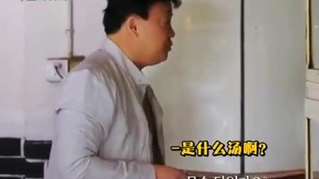 韩国大叔到中国吃美食,看到什么都想吃,打听去哪喝茶!