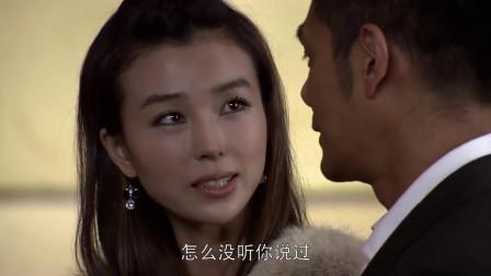 美女为出国放弃穷丈夫,回国后嘲讽丈夫还在等她,谁料下秒被打脸