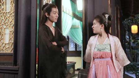 哦我的皇帝陛下:赵露思戏精上身偷看肖战洗澡,花絮比正片还搞笑