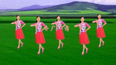 玫香广场舞记得咱的家 动感动听