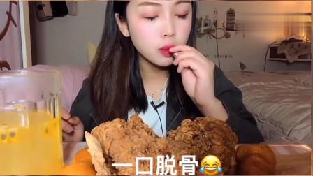 吃货小姐姐,看到她这个吃炸鸡的方式,我都想直接去她家蹭饭了!
