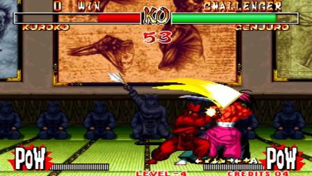 侍魂2:黑子武器破坏技欣赏,裁判才是最强大的存在