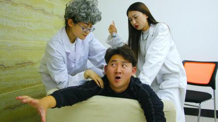 小伙看病打针,遇上实习护士,整个过程太逗了
