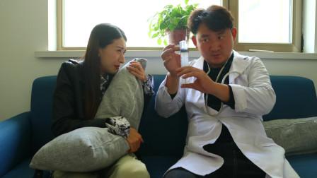 美女去医院看病,遇上二货医生隔着裤子打针,太逗了