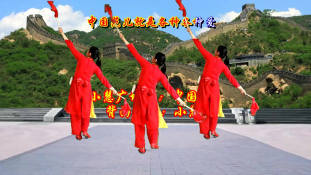 最新腰鼓舞的教学视频中国范儿 小慧广场舞