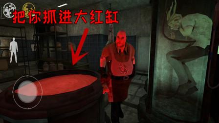 肉先生:看来还是逃不过,跳入大红缸就是我的结局?