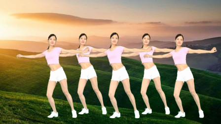 新生代12步弹跳步子舞粉红情歌
