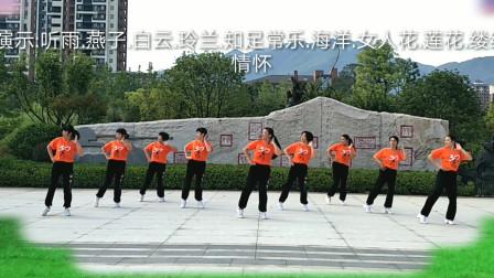 点击观看《超有效减肥瘦身操《玛尼情歌》知足常乐阳光广场舞》