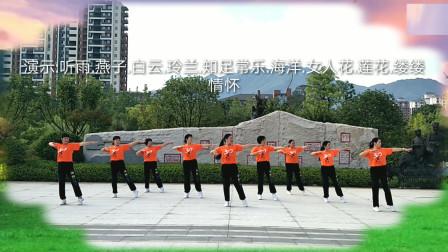 点击观看《步子健身舞《玛尼情歌》知足常乐阳光广场舞》