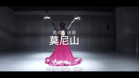 民族舞视频大全莫尼山