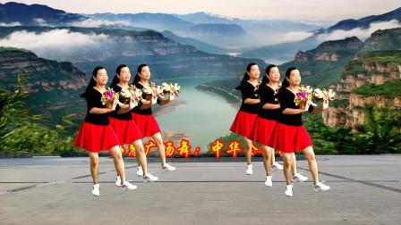 小慧广场舞 中华全家福花球舞分解舞蹈视频教学视频