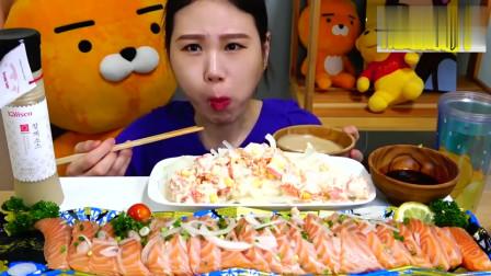 大胃王美食吃播,韩国妹子吃三文鱼生鱼片