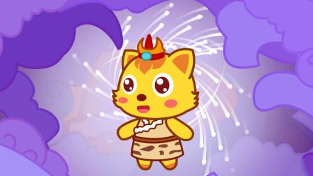猫小帅故事伏羲攀天梯