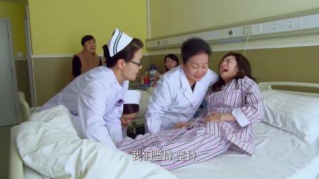 二胎时代:灿灿生完孩子疼得像杀猪一样,当妈真不容易!
