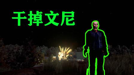 小偷模拟器:真正的大结局,最后终于炸死忘恩负义的文尼!