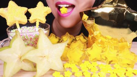 星星主题美食,不断闪耀着光泽,瞬间俘获少女心!