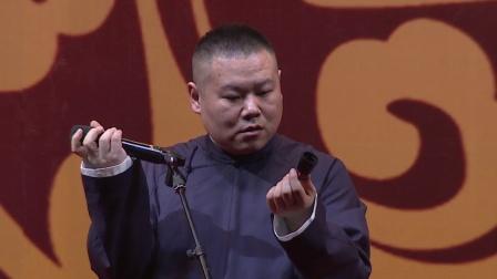 岳云鹏表演太卖力 话筒嗑到下巴
