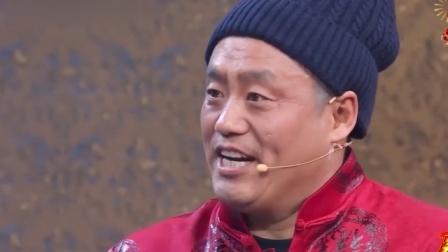 爆笑喜剧:宋晓峰给媳妇买山楂,谁知和水果贩子撞一块,太逗了!
