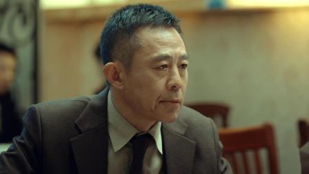 激荡 07 顾亦雄匿名举报林长民,向刘毅讲述偷批文过程
