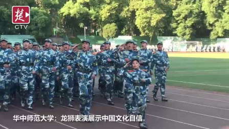 軍事技能展示祝福新中國,演練現場堪比電影大片,大學花式軍訓結營式,看看有你的母校嗎?