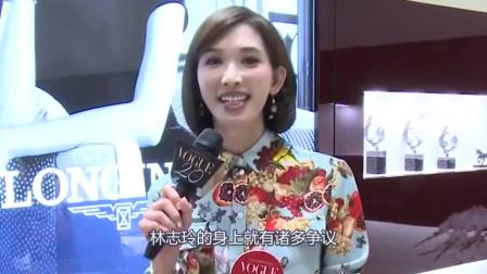 林志玲回国捞金不成,参加日本综艺,嗲声嗲气说日语征服日本网友