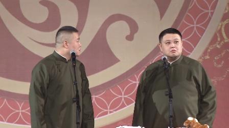 岳云鹏公开微博道歉孙越 撒娇也无法息怒孙老师的怒火