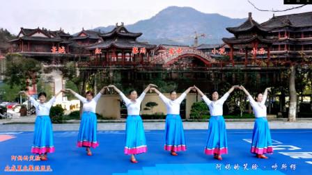 点击观看潍坊馨雨团队 国庆出游可以跳的蒙古舞《阿妈的笑脸》视频
