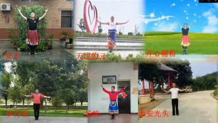 西安光头舞蹈队《再唱山歌给党听》编舞春英 藏族舞